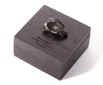 Метеорит Сихотэ-Алинь 15,92 гр с коробкой