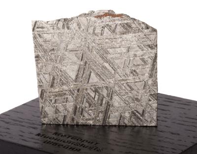 Метеорит Муонионалуста 80,74 гр с коробкой