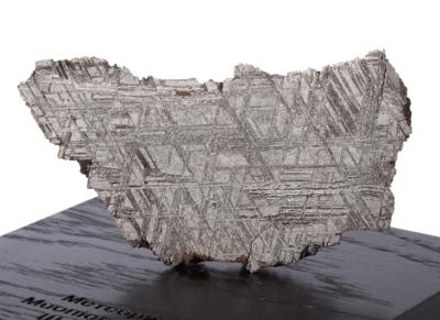 Метеорит Муонионалуста 113 гр с коробкой