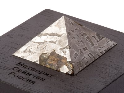 Метеорит Сеймчан 37,48 гр с коробкой